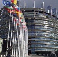 Евродепутатите ще обсъждат Афганистан