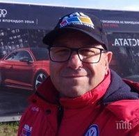 Известният бивш рали състезател Павел Жеков е с COVID-19, има нужда от кръвна плазма