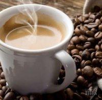 Учени откриха формулата за идеалното кафе