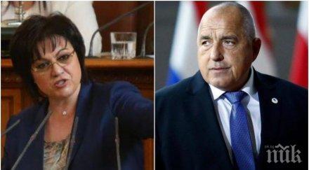 въпреки опорките нинова правителството борисов отпусна милиона червените кметове