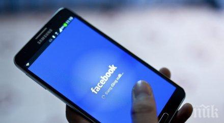 сащ завеждат дело монопола фейсбук