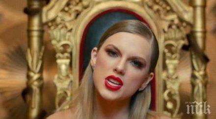 машина тейлър суифт втори изненадващ албум годината