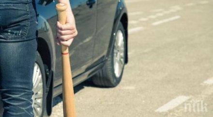 див северозапад побеснял младеж нападна жена потроши колата