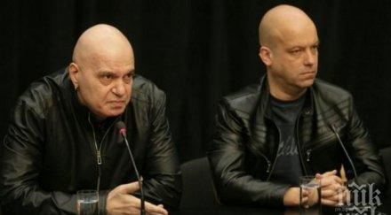 """Иво Сиромахов с поздрав към феновете на ИНТ и мажоритарния вот: Някога, но не сега"""""""