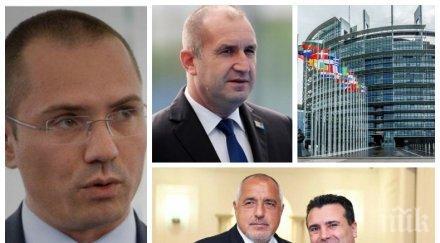 ангел джамбазки анализ пик радев търси политически реванш датата изборите соросоидите ползват пропагандната машина бкп македония