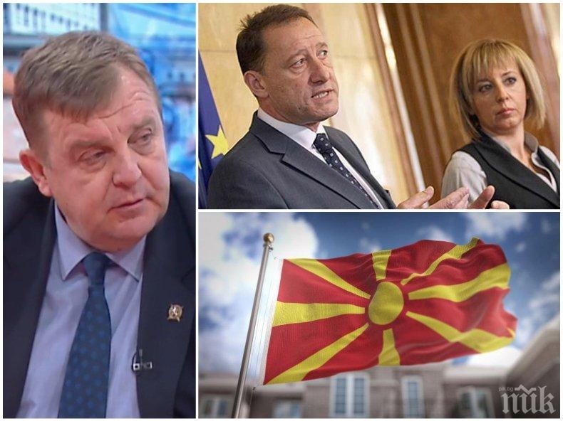 Каракачанов попиля Мая Манолова: За отбраната да пита мъжа си под завивките!