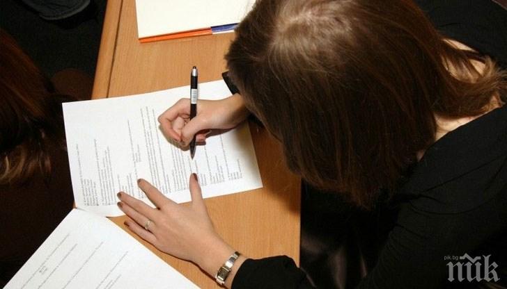 Над 11 000 българчета от неделните училища в чужбина за първи път на тест по български език