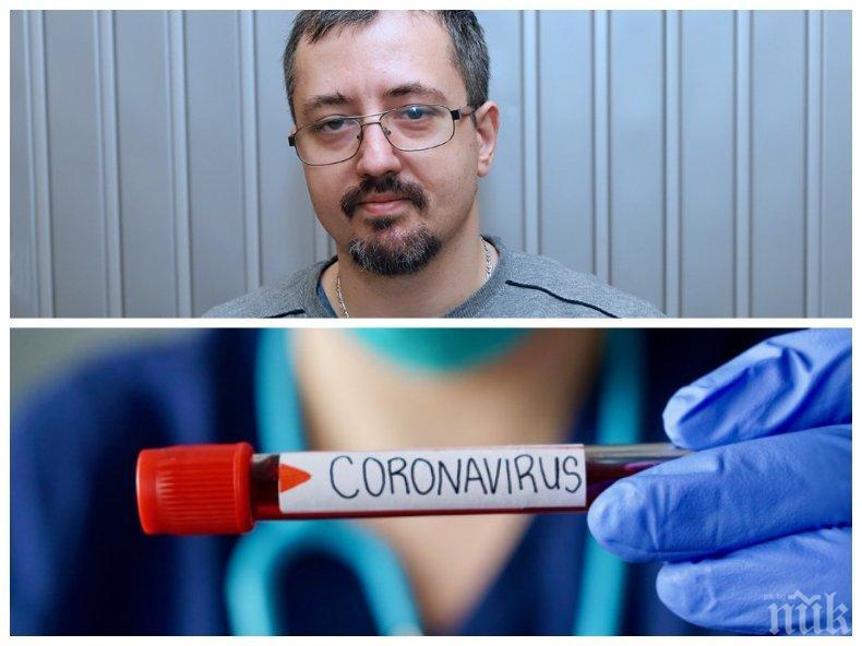 Математикът Лъчезар Томов: Реалният брой на заразените е в пъти повече от официалните данни, отворените училища бяха грешката на Англия