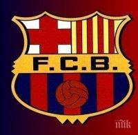 Барселона свали Реал Сосиедад от върха в първенството на Испания