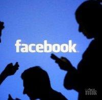 ВНИМАНИЕ: В изтеклите от Фейсбук лични данни 432 473 са на българи