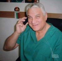 COVID-19 уби още един лекар в Гоце Делчев