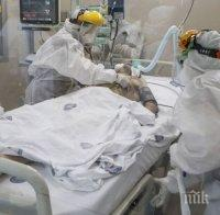 ИЗВЪНРЕДНО В ПИК: Още 25 българи без други заболявания починаха от COVID-19