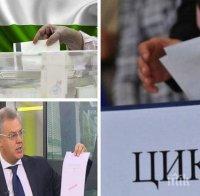Председателят на ЦИК Александър Андреев екслузивно пред ПИК за готовността за изборите и възможно ли е да се гласува по пощата