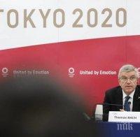Президентът на МОК определи Олимпийските игри през 2021 година в Токио като исторически