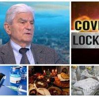 САМО В ПИК! Акад. Богдан Петрунов с разкритие има ли скрита смъртност от COVID-19 в България и гореща прогноза ще има ли пълен локдаун