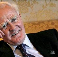 ТЪЖНА ВЕСТ: Почина писателят Джон льо Каре