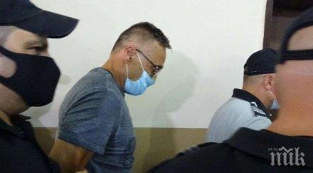 съдът дупница остави ареста васил капланов каплата