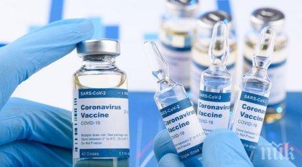 европейската агенция лекарствата обявява решението ваксината пфайзер бионтех понеделник