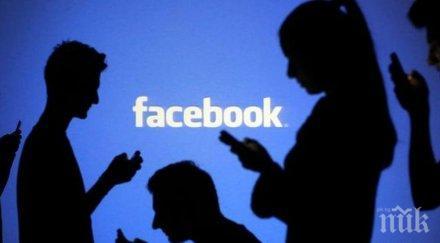 фейсбук отново срина