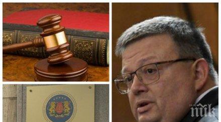 комисията цацаров обжалва решението софийския окръжен съд отхвърлен иск сина христо бисеров