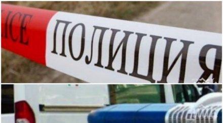 извънредно брутално убийство стара загора откриха разчленено тяло