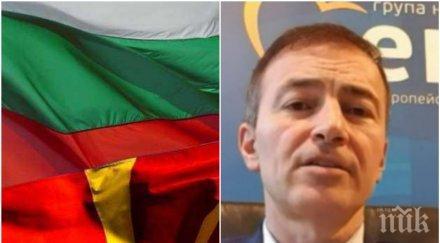 евродепутатът андрей ковачев сряза зоран заев доверието българия северна македония разрушено всичко полето скопие