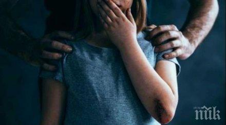 разбиха огромна педофилска мрежа италия 400 извратеняци разменяли снимки клипове деца бебета