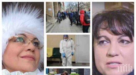 ива николова санитарката шофьор лична охрана пиар поход трамвая