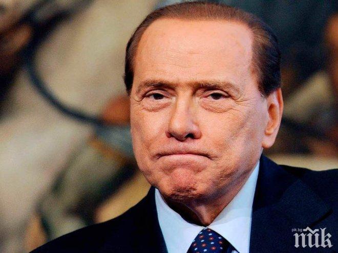 Берлускони приет по спешност в болница