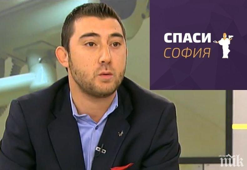 Карлос Контрера от ВМРО алармира: МОН пак спи! Вкараха трети пол в уроци за деца от 3-и и 4-и клас! (СНИМКИ)