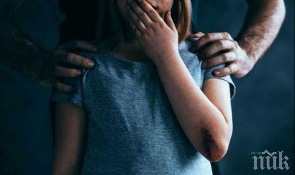 Пратиха в дранголника педофил, блудствал с 8-годишно дете