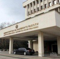 ВАЖНО! МВнР с предупреждение: Нови условия за допускане на българските граждани в Хърватия