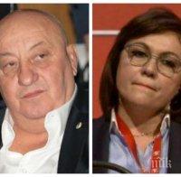 ЕКШЪН В ПИК TV: Корнелия Нинова позорно се скри на