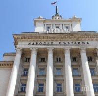 ИЗВЪНРЕДНО В ПИК TV: Траур в парламента за депутата Валентин Касабов (ОБНОВЕНА)