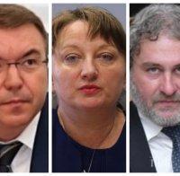 ИЗВЪНРЕДНО В ПИК TV! Министрите Деница Сачева, Костадин Ангелов и Боил Банов на разпит при депутатите (ВИДЕО)