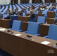 На първо четене: Парламентът създаде фигурата на прокурор, разследващ главния прокурор