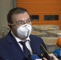 здравният министър костадин ангелов причината смъртността коронавирус хроничните заболявания българите положим усилия