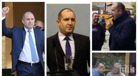 ива николова президентът мутрите румен радев опасен българия всеки вирус