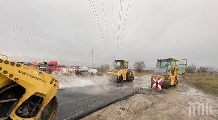 руски учени създадоха устойчива пътна настилка отпадъци