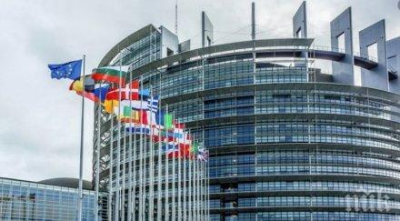 европарламентът прие бюджета 2021