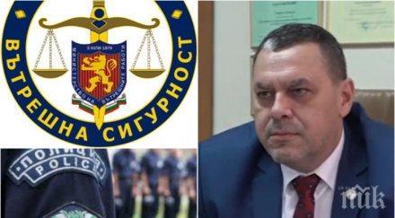 пик шефът вътрешна сигурност мвр стефан банков разкрития борбата корупцията полицията арестите гдбоп върна доверието обществото униформените видео