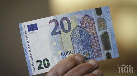пране пари швейцарска банка обвинена връзки българската мафия