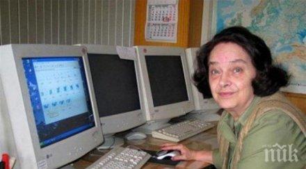 легендарната синоптичка любка кумчева неузнаваема пенсионирането снимки