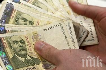 ТЕ ПАК СА ТУК: Наивник от Хърсово даде на ало измамници над 23 хил. лева