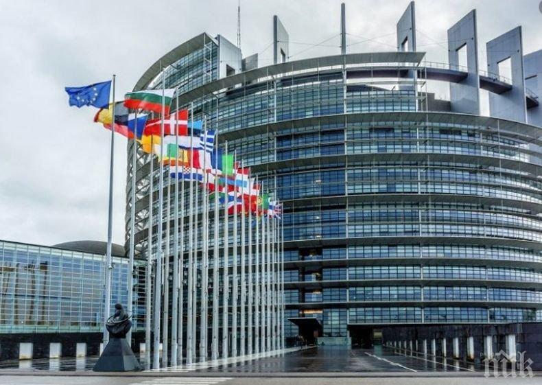 Комисия на Европарламента прие препоръки за подхода към Русия