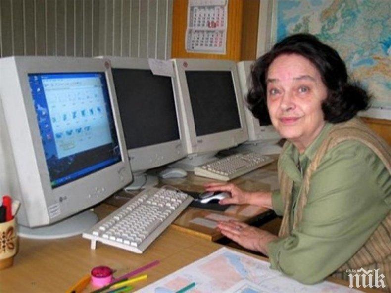 Легендарната синоптичка Любка Кумчева неузнаваема след пенсионирането (СНИМКИ)