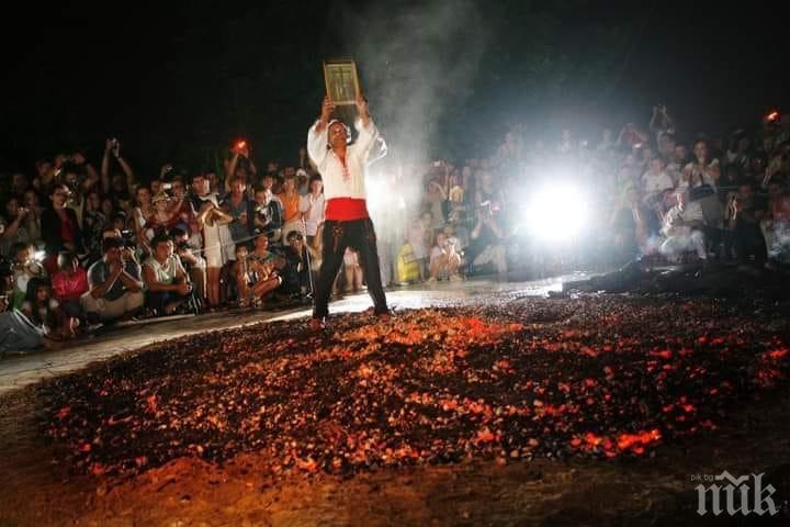 Започват традиционните нестинарски игри в Българи