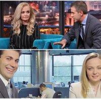 КРАЯТ НА ДУЕТА: Венелин Петков и Гена Трайкова въртят Би Ти Ви на малкия си пръст 15 години - любовта им угасна, но се сдобиха с баровски палати след куп скандали и сриване на медията до