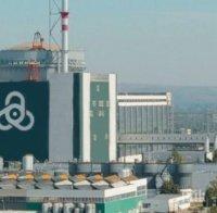 """АЕЦ """"Козлодуй"""" изпрати партида отработено ядрено гориво до специализирания радиохимичен завод """"Маяк"""" в Русия с цел технологично съхранение и преработка"""
