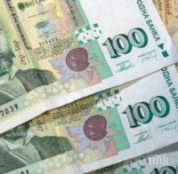 Пловдив тегли 30 милиона заем за Водния проект